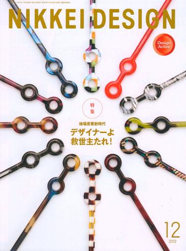 Nikkei_series-1
