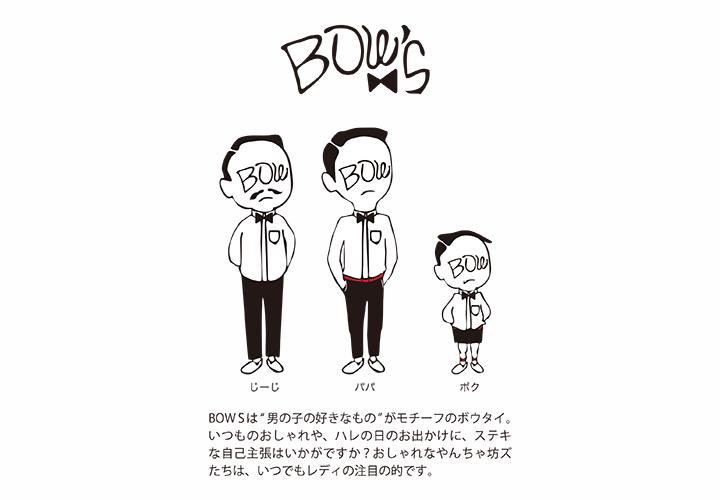 bows6