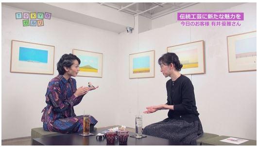 TOKYOTV